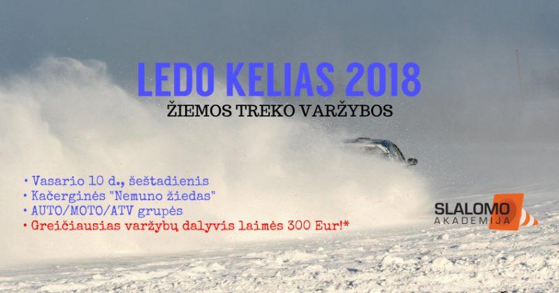 Ledo kelias 2018